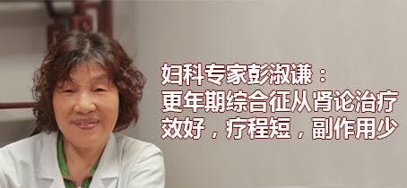 株洲妇科专家表示女性更